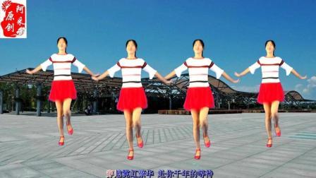 最新广场舞教学抢先看《燃烧我的爱》入门32步  人美舞美
