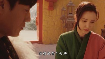沙海: 吴邪要入赘汪家? 黑爷做了一个决定, 苏万开始神秘训练