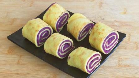 农村妈妈教你做紫薯鸡蛋卷, 三颗鸡蛋两颗紫薯, 香软甜美两盘不够