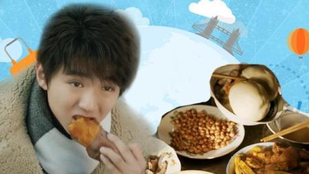 舌尖上的《天坑鹰猎》东北七大美味你get到了吗?
