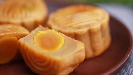 2分钟教你学会莲蓉蛋黄月饼的制作方法! 让你在家也能做月饼