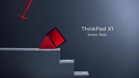 ThinkPad X1系列电脑有多耐操? 看看这个抗外力测试你就知道了[超清版]