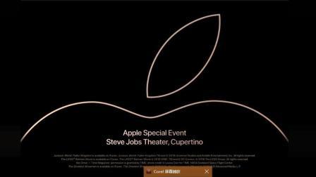 苹果2018秋季新品发布会全程回顾, 献给不爱熬夜的你