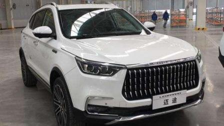 汽车: 新款猎豹SUV, 颜值一点也不逊进口车