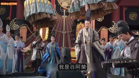 【谷阿莫】5分鐘看完2018用小棒棒教你哲學的電影《狄仁杰之四大天王》