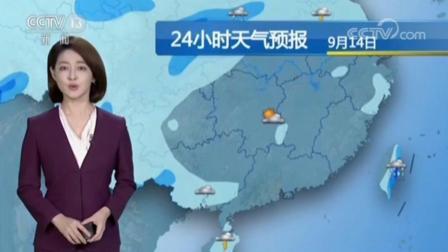 中央气象台天气预报: 台风蓝色预警;西宁小雨转中雨