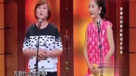 千万别让贾玲和谢娜同台, 笑死人!