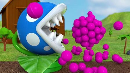 趣味益智动画片 食人花吃迷你小球