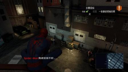 【神奇蜘蛛侠2】成为蜘蛛侠! 寻找凶手! (1)