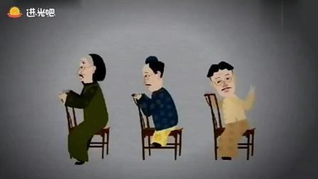 马志明、黄族民动画相声, 远看雾气昭昭, 近瞧瓦窑四梢