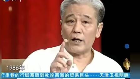 马志明称自己不想说相声, 裘英俊: 压力太大了!