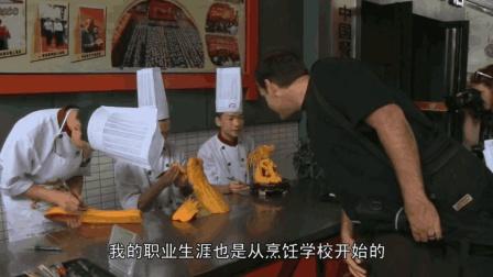 外国厨师参观5000学员的新东方学校, 感慨不已: 规模太大了!