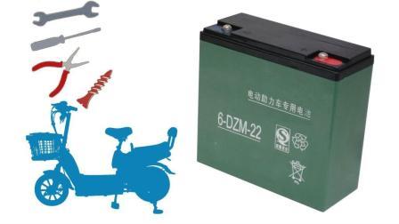 电动车48v超压60v增加电瓶续航视频教程 电池提速改装维修 不换控制器的方法 生活diy