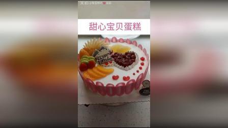 一款粉色巧克力蛋糕, 简单大方, 有没有粉到你的心呢?
