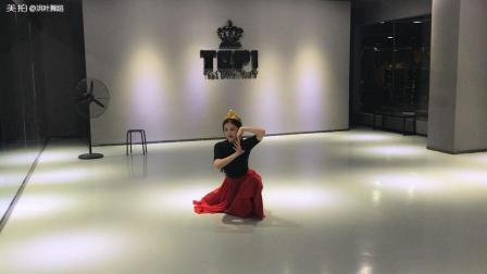 维族舞蹈组合