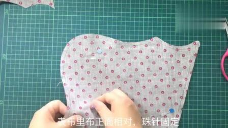 只用布头就可以完成的剪刀套收纳袋, 一学就会, 剪刀套的制作方法