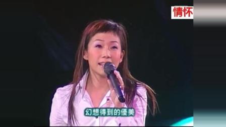 林忆莲致敬陈百强, 翻唱Danny的经典歌曲《涟漪》
