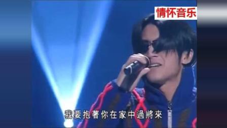 谢霆锋现场唱歌, 唱到最后却没法唱下去, 只能一再向歌迷道歉