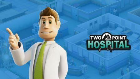 双点医院-第一期【能挤则挤的开局令人回忆经典】-森森解说
