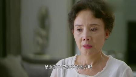 《总裁误宠甜妻》顾少首次对着小妻子说爱, 瞬间被塞了嘴狗粮