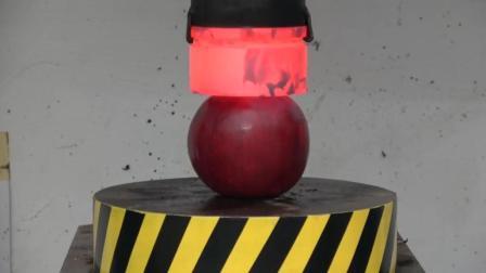 高温一千度液压机压苹果, 结果却制造了另一种东西?