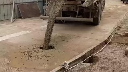 无底洞的节奏啊, 得用多少混凝土啊?