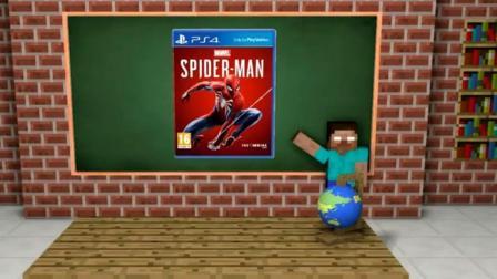 我的世界: 蜘蛛侠来到怪物学院 众人纷纷化身为小粉丝