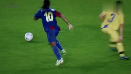 足球是极具观赏性的运动, 而小罗把这种艺术演绎