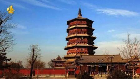 建筑艺术与材料的奇迹—山西应县木塔