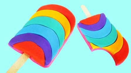 月采培乐多彩泥奇趣蛋惊喜蛋 培乐多橡皮泥手工制作好看的彩虹冰淇凌 简单易学