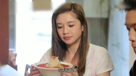 日本美食, 鸡白汤拉面, 黑蒜油鸡汤拉面, 鱼介鸡汤拉面