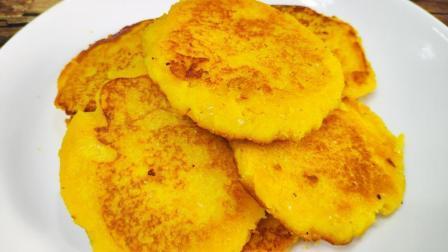 玉米饼最好吃的做法, 手不沾面, 香甜软糯, 一口咬下满嘴香!