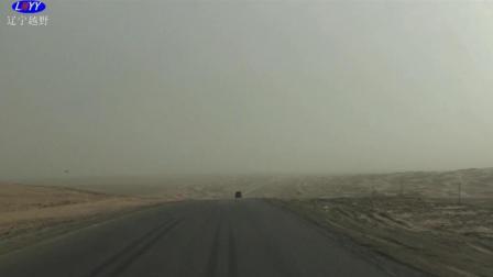 塔克拉玛干沙漠公路1