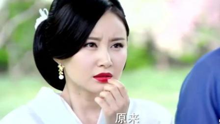 活色生香: 惠子在万国香会夺得奖杯, 却在父亲那