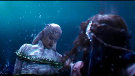 《幻城》丈夫水里见了真身, 美人鱼邪恶的一面露出来了!