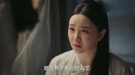 《如懿传》惢心拒绝江与彬的求婚, 如懿劝惢心珍