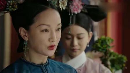 《如懿传》嘉贵妃直言如懿诬陷自己, 如懿看穿她
