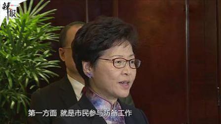 台风山竹来袭香港政府加紧部署