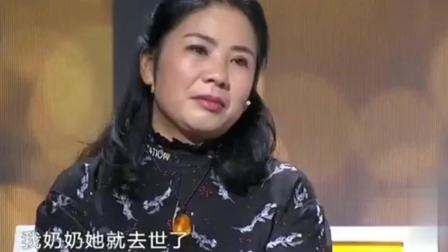 21岁小伙感恩45岁姑姑, 涂磊: 这姑姑真好, 观众感