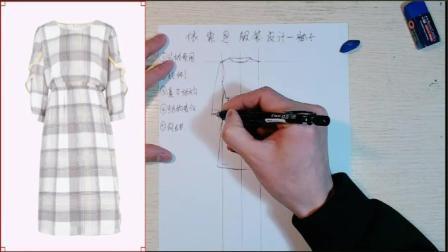 服装手绘款式图连衣裙袖子画法