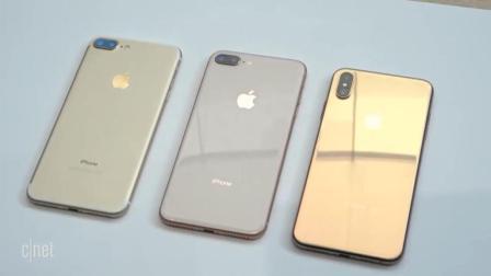土豪金的较量! iPhone XS Max对比iPhone8与iPhone7