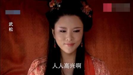 武松娶老婆了, 潘金莲对王婆说: 他武松是我的, 不是别人的