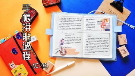 【鱼】手帐拼贴 画框框 NO.98