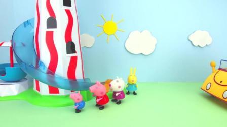 小猪佩奇猪爷爷带他们去游乐场