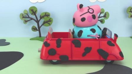 小猪佩奇猪爸爸的车陷入泥坑了