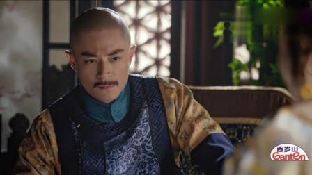 《如懿传》艾儿招认这佛珠是自己向安多求来的, 太后责罚艾儿鞭打一百