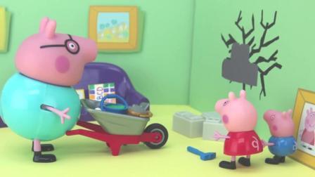 小猪佩奇猪爸爸把家里的墙砸烂了