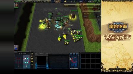 魔兽RPG 军团战争 5 竞技场清木 最大的败笔 小峰解说