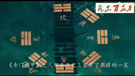 """中国3部上古""""天书"""", 一部失传1800年, 一部古今"""