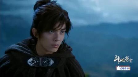 《斗破苍穹》萧炎与叛徒韩枫交手, 兵器被夺瞬间